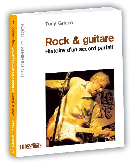rock_et_guitar